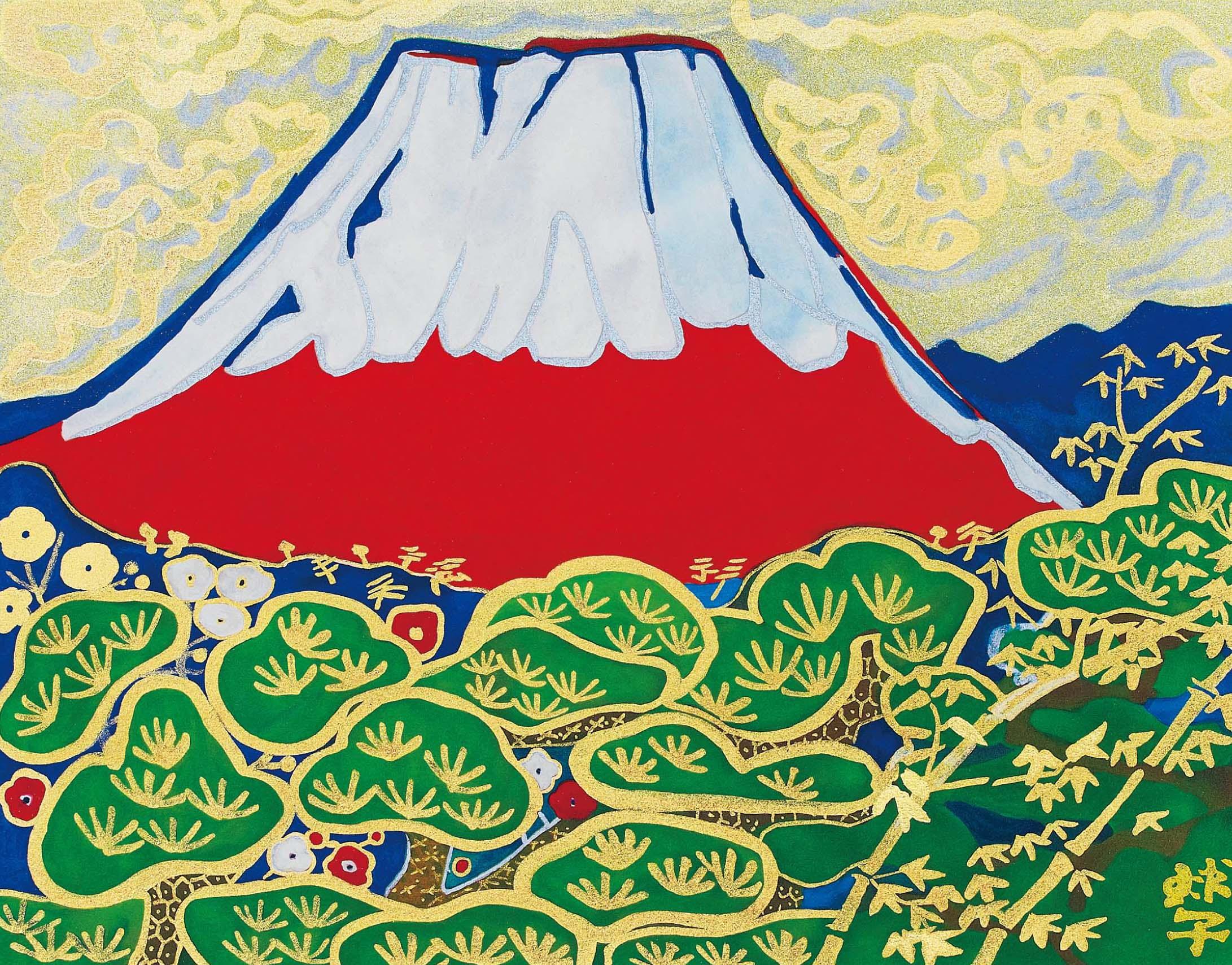 片岡球子「めで多き富士」