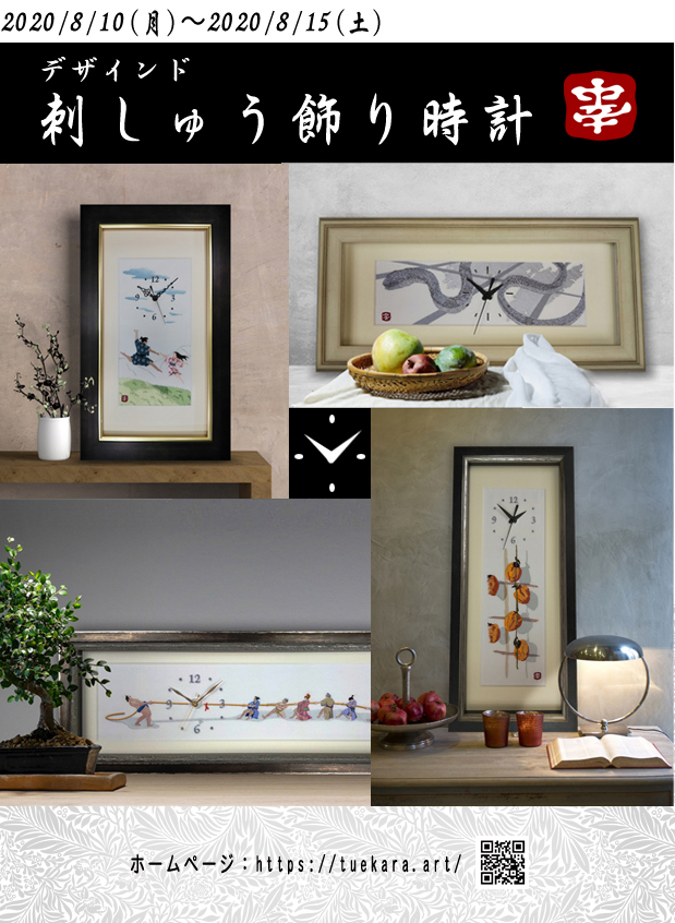 homepage_image_v2